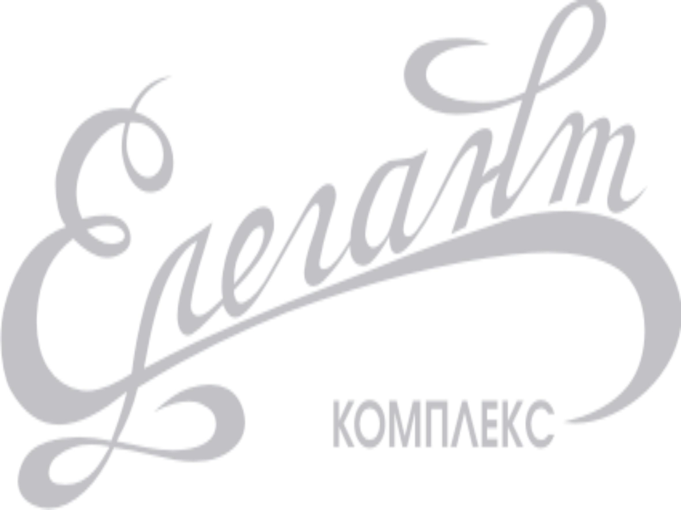 elegant_logo.jpg