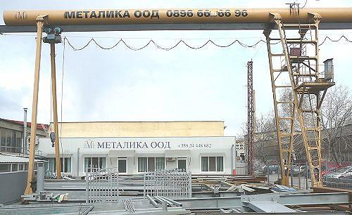 metalika1.jpg
